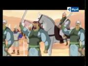 قصص الإنسان في القرآن الحلقة 5