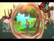 من قصص الصالحين الحلقة 14
