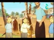 من قصص التابعين وتابعيهم الحلقة 18