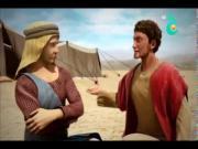 كليم الله الجزء 1 الحلقة 2