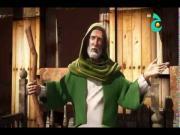 كليم الله الجزء 1 الحلقة 18