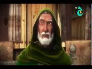 كليم الله الجزء 1 الحلقة 25