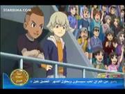 أبطال الكرة الجزء 2 الحلقة 20