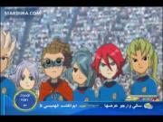 أبطال الكرة الجزء 2 الحلقة 21