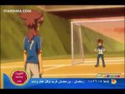 أبطال الكرة الجزء 2 الحلقة 23