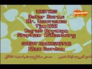 سبونج بوب الحلقة 3