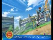 أبطال الكرة الجزء 2 الحلقة 25