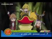 دري لاند الحلقة 4