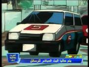 السائق الحلقة 7