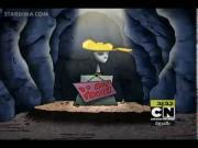 كوردج الجبان الحلقة 12