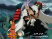 زعيم المحاربين الحلقة 15