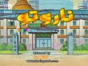 ناروتو الجزء 1 الحلقة 52