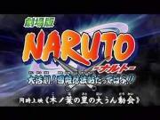 ناروتو الجزء 2 الحلقة 80