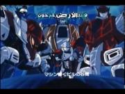 النينجات الآلية الحلقة 11