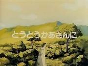 وداعا ماركو الحلقة 51
