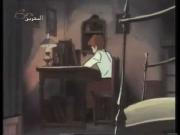 أحلى الأيام الحلقة 13