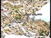 مغامرات سنبل الحلقة 14