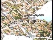 مغامرات سنبل الحلقة 65