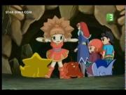 محارب الديناصورات الحلقة 45