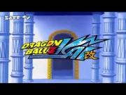 دراغون بول زد كاي الحلقة 36