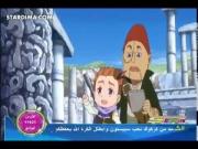 دري لاند الحلقة 19