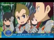 دري لاند الحلقة 24