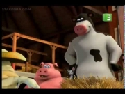 مزرعة المشاغبين الحلقة 1