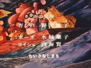 مغامرات جامبا الحلقة 3