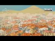 أبطال كرة الشارع الحلقة 12