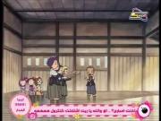 دروبي مع دوريمي الجزء 3 الحلقة 33