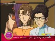 المحقق كونان الموسم 8 الحلقة 1