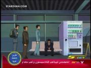 المحقق كونان الموسم 8 الحلقة 5