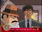 المحقق كونان الموسم 8 الحلقة 8