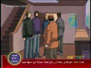 المحقق كونان الموسم 8 الحلقة 9