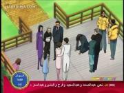 المحقق كونان الموسم 8 الحلقة 11