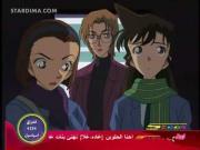 المحقق كونان الموسم 8 الحلقة 12