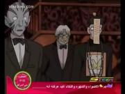 المحقق كونان الموسم 8 الحلقة 15