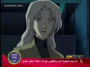 المحقق كونان الموسم 8 الحلقة 17