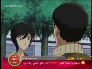 المحقق كونان الموسم 8 الحلقة 20