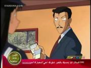 المحقق كونان الموسم 8 الحلقة 23