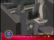 المحقق كونان الموسم 8 الحلقة 24