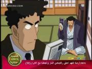 المحقق كونان الموسم 8 الحلقة 28