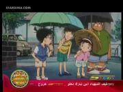 المحقق كونان الموسم 8 الحلقة 29