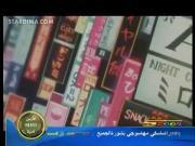 المحقق كونان الموسم 8 الحلقة 35