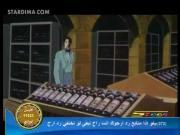 المحقق كونان الموسم 8 الحلقة 37