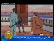 المحقق كونان الموسم 8 الحلقة 38