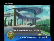 المحقق كونان الموسم 8 الحلقة 39