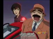 المحقق كونان الموسم 8 الحلقة 41