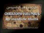 كريستوفر كولومبوس الحلقة 4