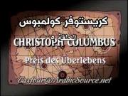 كريستوفر كولومبوس الحلقة 5